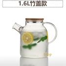 降價兩天 大容量冰箱冰水涼茶盛白開水豆漿玻璃瓶冷水壺晾涼儲水杯水壺涼壺
