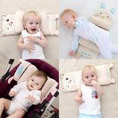 定型枕嬰兒枕頭0-1歲新生兒防偏頭定型枕新生兒枕頭寶寶枕頭0-1歲【極有家】
