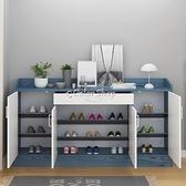鞋櫃玄關櫃家用大容量陽臺儲物櫃仿實木門口鞋架子簡約現代門廳櫃 交換禮物 YYP