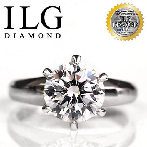 【ILG鑽】頂級八心八箭鑽石戒指-經典六爪款 主鑽3克拉 展現女人風情的優雅內斂 RI053