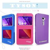 ★SAMSUNG Galaxy A7 (2017) SM-A720 尊系列 雙視窗皮套/保護套/手機套/保護手機/免掀蓋接聽/軟殼