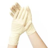 清潔手套手套一次性橡膠手套家居清潔檢查麻面超薄50副 莎瓦迪卡