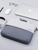 筆記本手提14電腦包15男女15.6寸適用蘋果ATF  英賽爾3C