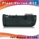 高雄 晶豪泰 品色 pixel 電池手把 D15 for Nikon D7100