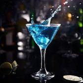 玻璃雞尾酒杯馬天尼杯調酒用具三角杯