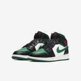 Nike Air Jordan 1 Mid GS 黑 綠 白 Pine Green 女鞋 大童鞋 喬丹 1代 【PUMP306】 554725-067