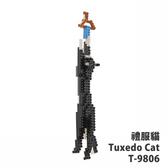 【Tico微型積木】禮服貓 Tuxedo Cat T-9806