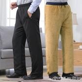 爸爸裝冬季中老年棉褲外穿加絨加厚款寬鬆夾棉保暖抗寒男士休閒褲快速出貨