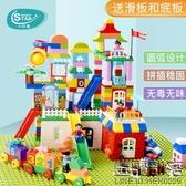 兼容樂高積木男孩女孩玩具寶寶益智拼裝汽車大顆粒拼插3-6周歲1-2