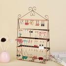 首飾架飾品展示架收納盒 耳夾耳釘耳環架子桌面擺放件家用大禮物 衣櫥秘密
