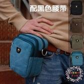 帆布腰包多功能大容量豎款手6.44寸男穿皮帶運動女單肩【限時八折】