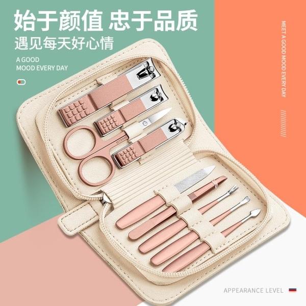 指甲剪套装家用指甲刀女生可爱少女修剪手指甲护理指甲钳美甲工具-享家