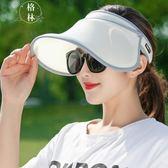 遮陽帽防曬女出游百夏季戶外防紫外線騎車大沿