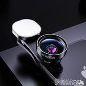 廣角手機鏡頭三合一套裝自拍補光燈安卓通用蘋果4K微距鏡頭手機單反拍照神器美顏 伊蒂斯