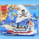 啟蒙積木 304 海盜船積木 明珠號 約...