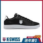 K-SWISS Court Shield時尚運動鞋-男-黑
