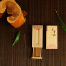 【富山香堂】白檀帝汶57飄逸盒( 竹盒本身即可做線香座使用)-線香//香氛//禮品禮盒//薰香 //檀香