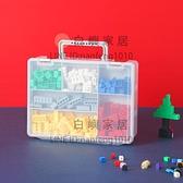 兒童積木玩具收納盒整理箱寶寶樂高小號顆粒零件分格文具儲物盒子【白嶼家居】