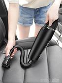 車載吸塵器車用小型汽車吸塵器車內強力大功率吸力手持式專用兩用 茱莉亞