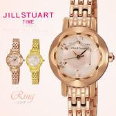 JILL STUART優雅時尚新女性腕錶 金屬鍊錶切割面鏡面手錶 柒彩年代【NE1010】原廠公司貨