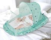 aag嬰兒蚊帳通用可折疊蒙古包兒童寶寶床小蚊帳罩 小孩家用防蚊罩