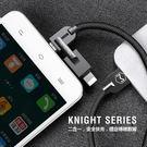 鋅合金快充版【CA0058】蘋果安卓二合一數據線 充電線一拖二兩用 插拔快速/布紋線身