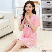 夏季加大碼可愛公主睡裙女士夏天純棉短袖連衣裙睡衣少女裙家居服『小淇嚴選』