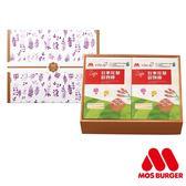 MOS摩斯漢堡_台東紅藜穀物棒2入組禮盒(附贈送禮紙袋)