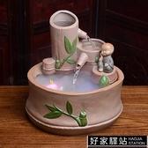 家居客廳流水霧化加濕器辦公室桌面擺件陶瓷噴泉創意喬遷開業禮品