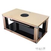皇將電動升降取暖茶幾電暖桌烤火桌家用多功能取暖器電暖爐烤火爐 9號潮人館 YDL