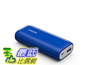 [106美國直購] Anker Astro E1 5200mAh Candy bar-Sized Ultra Compact Portable Charger Blue 便攜式充電器