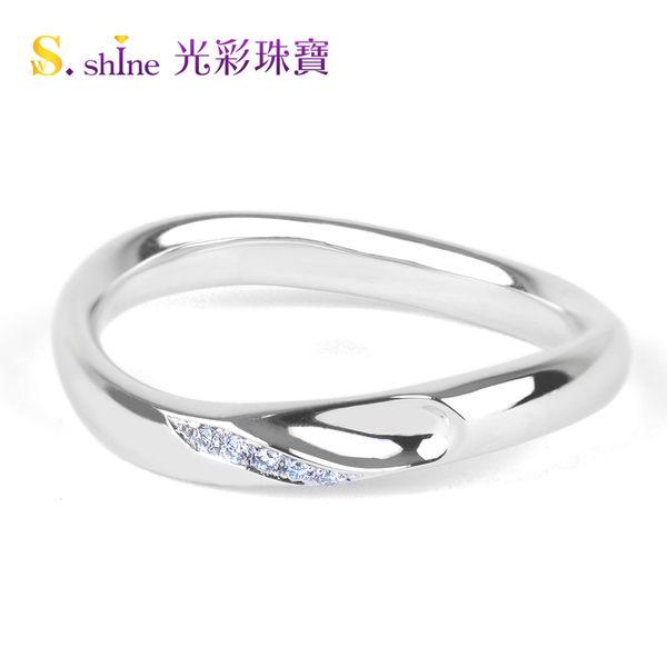 【光彩珠寶】婚戒 日本鉑金結婚戒指 男戒 鍾愛一生
