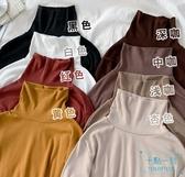 打底衫 網紅ins高領t恤秋冬2019新款女裝正韓港風長袖打底衫內搭上 十點一刻