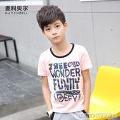 童裝男童夏裝短袖t恤中大童兒童純棉體恤衫男孩薄t恤衫12-15周歲 全館免運