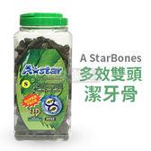 [寵樂子]美國A Star – Bones多效雙頭潔牙骨 桶裝 LLL/LL/L/M/S/SS號