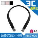 LG HBS-920 Harman Ka...