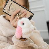手機掛件 迷你版獺兔毛裝死兔掛件小號萌萌兔皮草毛絨包包鑰匙扣手機掛件 傾城小鋪