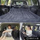 車載充氣床墊 大眾途觀途安L途銳途昂床汽車床車載充氣床途觀L後備箱旅行床氣墊