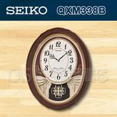 CASIO 手錶專賣店 SEIKO 掛鐘 精工 QXM338B/QXM338 木質古典質感音樂掛鐘 18首樂聲可選
