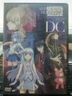 挖寶二手片-0B01-539-正版DVD-動畫【劇場版 蒼藍鋼鐵戰艦 DC】-(直購價)