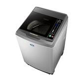 17公斤 SUNLUX 台灣三洋 DD直流變頻超音波單槽洗衣機SW-17DV10(含運費,不含樓層費)