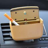 汽車車門掛式煙灰缸車載煙灰缸出風口煙灰缸帶LED煙灰缸帶支架