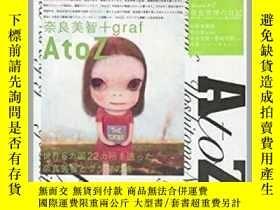 二手書博民逛書店A罕見To Z-A到ZY436638 Various Foil, 2007 ISBN:978490294316