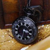 懷錶 懷表復古配飾白領學生表潮流男女項鍊石英表照片手錶翻蓋【快速出貨八折優惠】