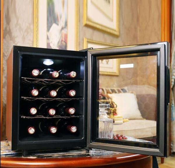 紅酒櫃 富信 JC-33AW紅酒櫃子 恒溫恒濕小型家用酒櫃冰吧冷藏櫃雪茄櫃 WJ 3C位數