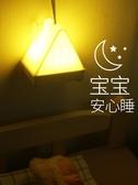 臺燈臥室睡眠床頭小夜燈充電護眼節能夜光遙控插電嬰兒喂奶新生兒