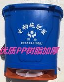 電動施肥器多功能撒肥機龍蝦投飼料機農用機械播種機充電撒化肥機『新佰數位屋』