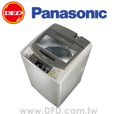 國際牌 PANASONIC NA-130VB 13kg 直立式 洗衣機 新舞動洗淨水流 槽洗淨 公司貨 ※運費另計(需加購)
