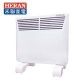HERAN禾聯對流式壁掛電暖器HCH-100L1