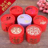 結婚喜糖盒糖袋婚慶創意中國風圓筒喜糖盒子